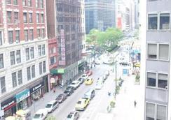 Macy31 1 Bedroom Apartment Chelsea Manhattan - ニューヨーク - 屋外の景色