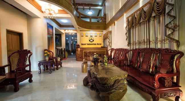 Royal Yadanarbon Hotel - Mandalay - ロビー
