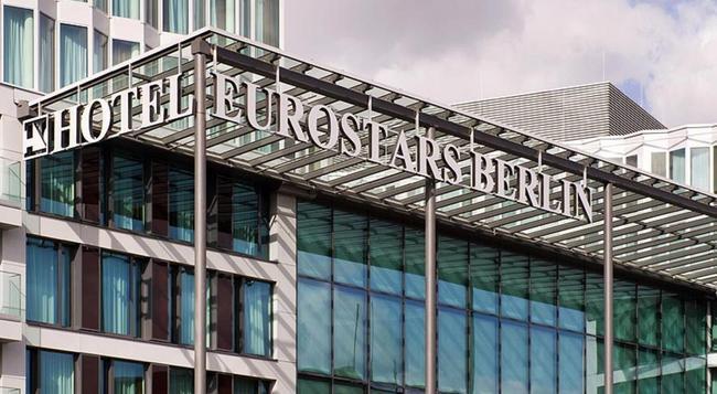 ユーロスターズ ベルリン - ベルリン - 建物