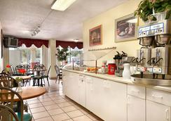 Days Inn Orlando Downtown - オーランド - レストラン