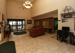 New Victorian Inn & Suites In Sioux City, Ia - Sioux City - ロビー