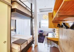 アイスランダー ホテル レイキャビク マリーナ - レイキャヴィク - 寝室
