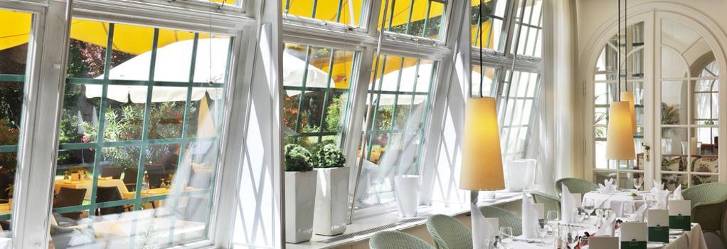 ガルテンホテル アルトマンスドルフ ホテル 1 - ウィーン - レストラン