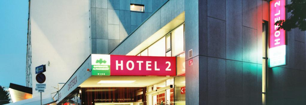 7 デイズ プレミアム ホテル ウィーン - ウィーン - 建物