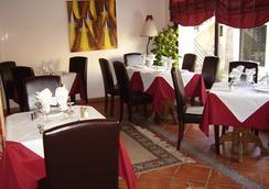 Atlantic Hotel Agadir - アガディール - レストラン
