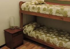 ホステル プロビデンシア - サンティアゴ - 寝室