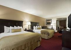 Wingate by Wyndham Charlotte Airport South/ I-77 - シャーロット - 寝室