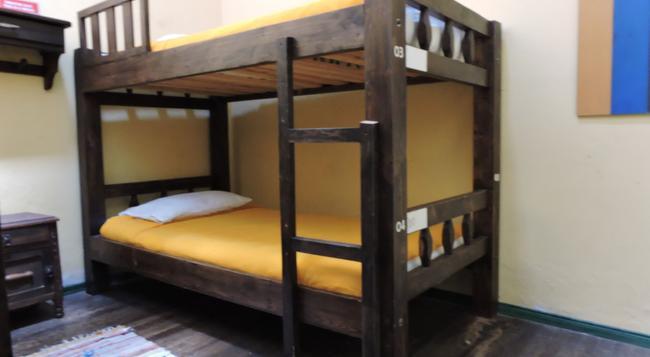 Chocolate Hostel - ボゴタ - 寝室
