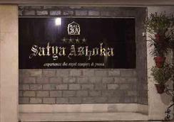 Hotel Satya Ashoka - Jabalpur - 屋外の景色