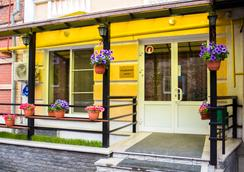 Silver Key Hotel - ニジニ・ノヴゴロド - 屋外の景色