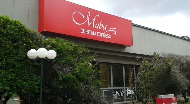 Mabu Curitiba Express - クリティーバ - 建物