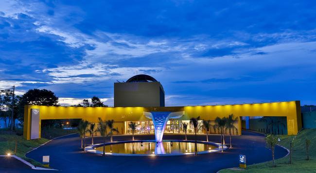 Mabu Interludium Iguassu Convention - フォス・ド・イグアス - 建物