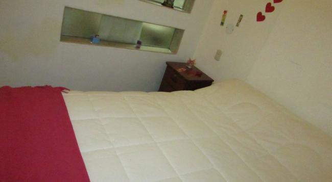 Hotel Illari - アレキパ - 寝室