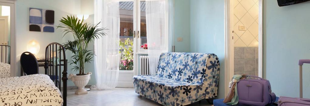 アウレリア 429 ファイン タウン ハウス - ローマ - 寝室