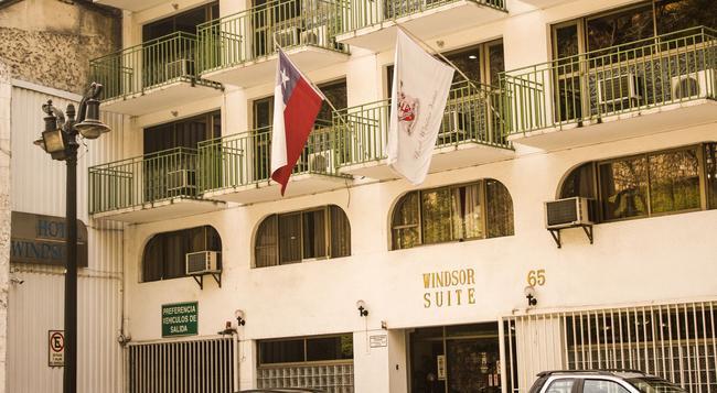 Hotel Windsor - サンティアゴ - 建物