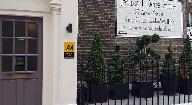 ジェスモンド デーン ホテル - ロンドン - 建物