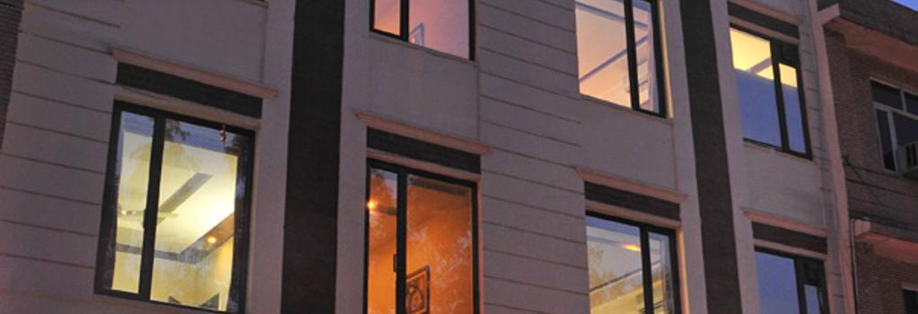 Hotel Citi International - ニューデリー - 建物