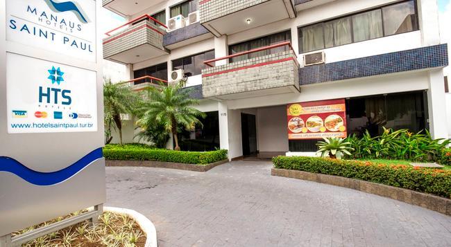 ホテル セント ポール - マナウス - 建物