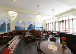 ホテル ペスタロッチ ルガノ - ルガノ - レストラン