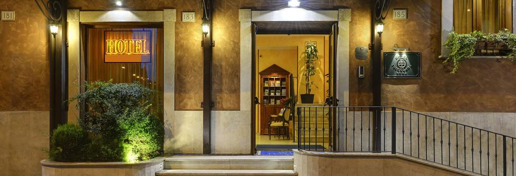ホテル トゥスコラーナ - ローマ - 建物