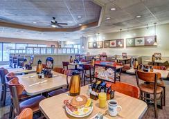 Comfort Inn Alexandria West - Landmark - アレクサンドリア - レストラン