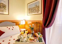 ホテル ジオット フラビア - ローマ - 寝室
