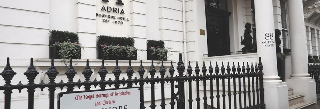 アドリア ブティック ホテル - ロンドン - 建物