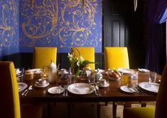 アドリア ブティック ホテル - ロンドン - レストラン