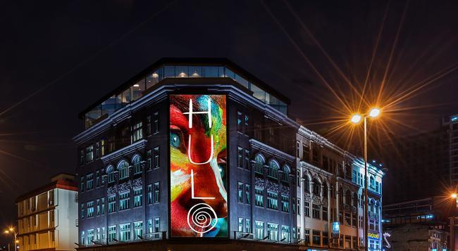 The Hulo Hotel & Gallery - クアラルンプール - 建物