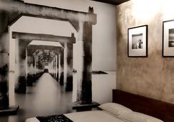 The Hulo Hotel & Gallery - クアラルンプール - 寝室