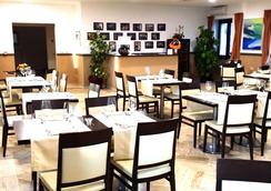 Regal Park Hotel - ローマ - レストラン