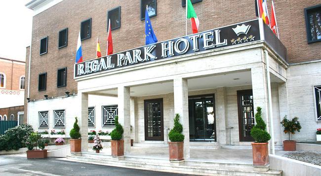 Regal Park Hotel - ローマ - 建物