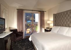 インターナショナル ハウス ホテル - ニューオーリンズ - 寝室