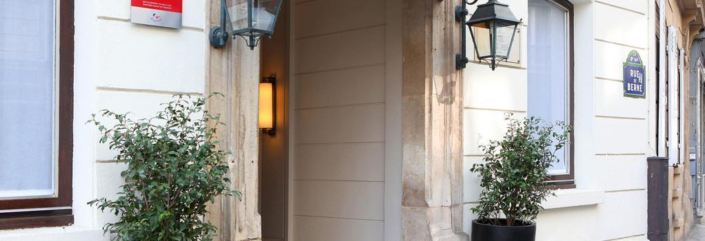 ホテル ベルン オペラ - パリ - 建物
