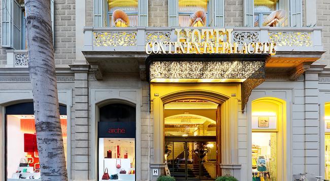 ホテル コンチネンタル パラセテ - バルセロナ - 建物