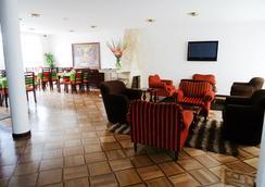 Hotel Parkway Bogota - ボゴタ - ロビー