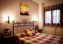 ペンション アメツァガナ - San Sebastian - 寝室