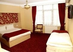 Golden Horn Istanbul Hotel - イスタンブール - 寝室