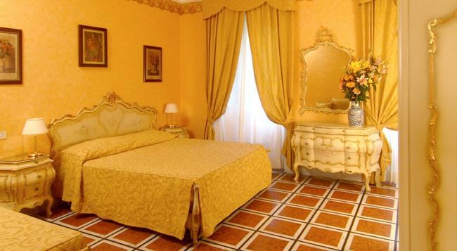 ホテル ヴィラ サン ロレンツォ マリア - ローマ - 寝室