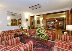 Hotel Cecil - ローマ - ロビー