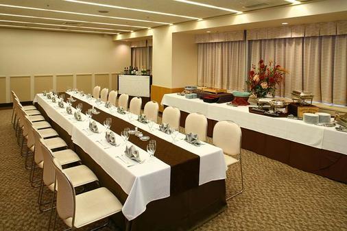 新宿ワシントンホテル - 東京 - 会議室