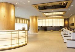 新宿ワシントンホテル 本館 - 東京 - ロビー