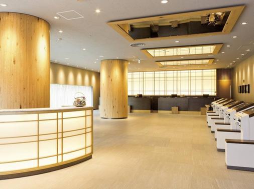 新宿ワシントンホテル - 東京 - ロビー