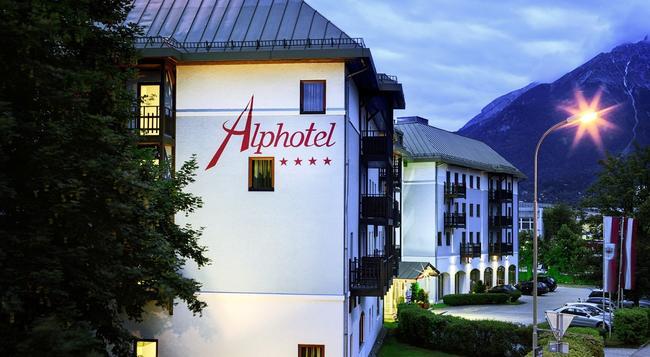 アルプホテル インスブルック - インスブルック - 建物