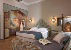 ヴィレ スラーノ - フィレンツェ - 寝室