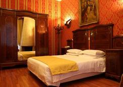 ホテル インペロ - ローマ - 寝室