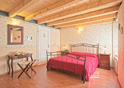 Hotel Capitelli - トリエステ - 寝室
