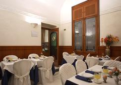 ホテル ソーニャ - ローマ - レストラン