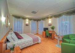 グリーン パーク ホテル パンフィリ - ローマ - 寝室