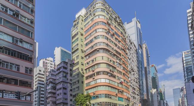 チェック イン HK - 香港 - 建物